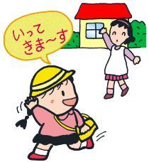 日常のコミュニケーションを大切に墨田区公式ウェブサイト
