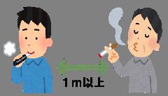 喫煙 所 コロナ